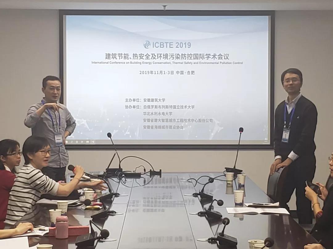 20191115安徽站40.jpg