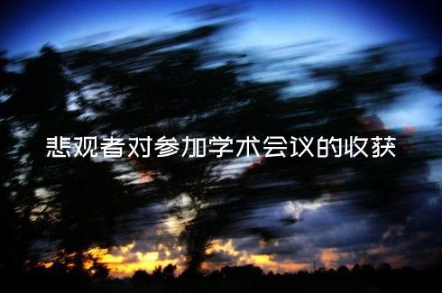 u=866865216,207812520&fm=26&gp=0 (1).jpg