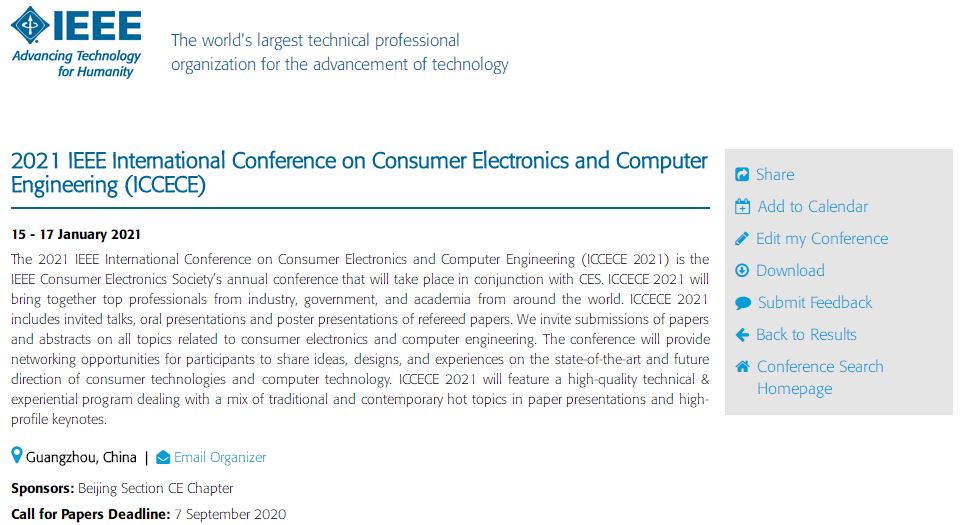 IEEE会议页面.png