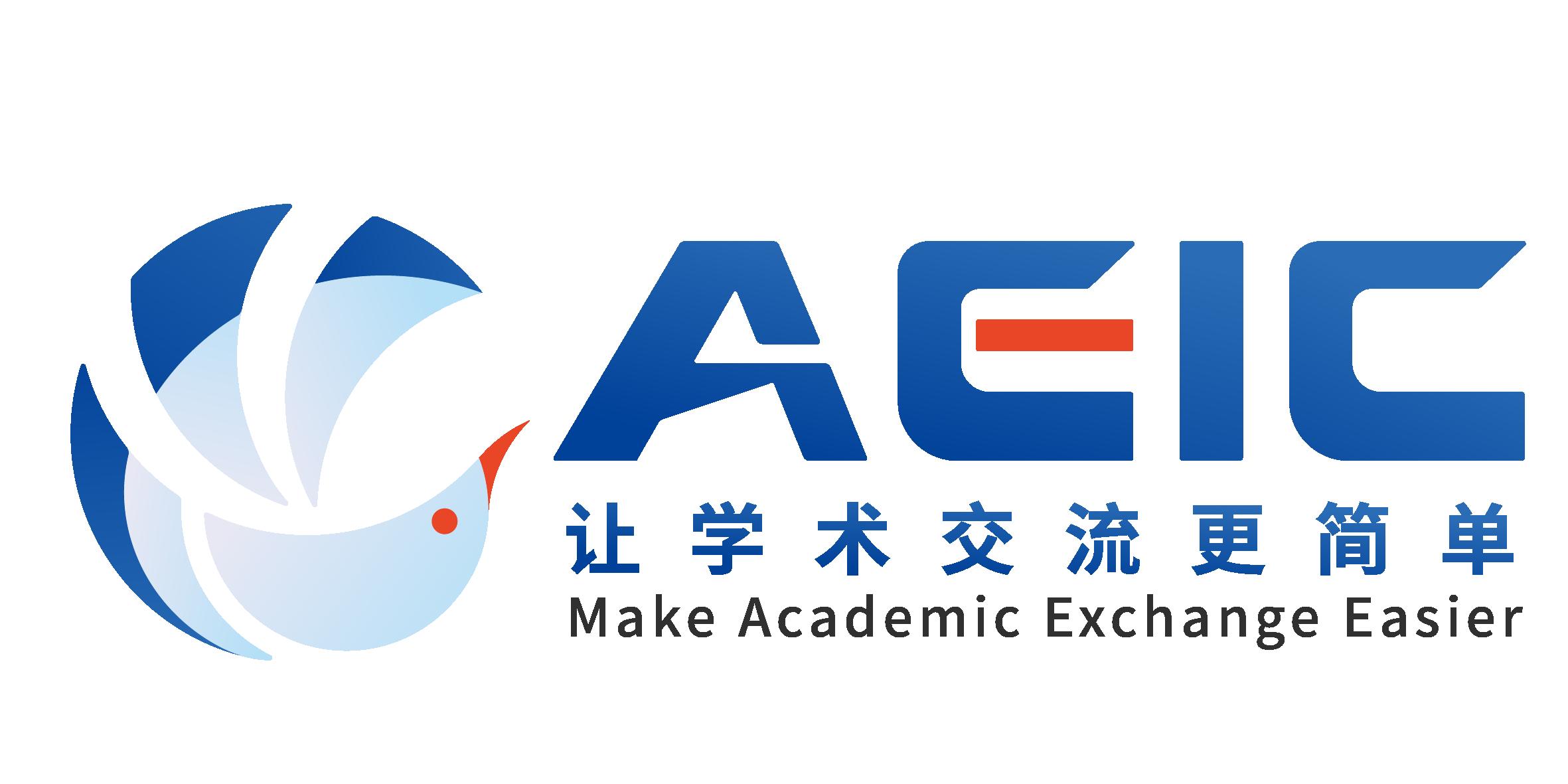 AEIC标志与中英文Slogan组合-01.png