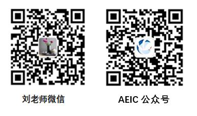刘老师+AEIC公众号.png