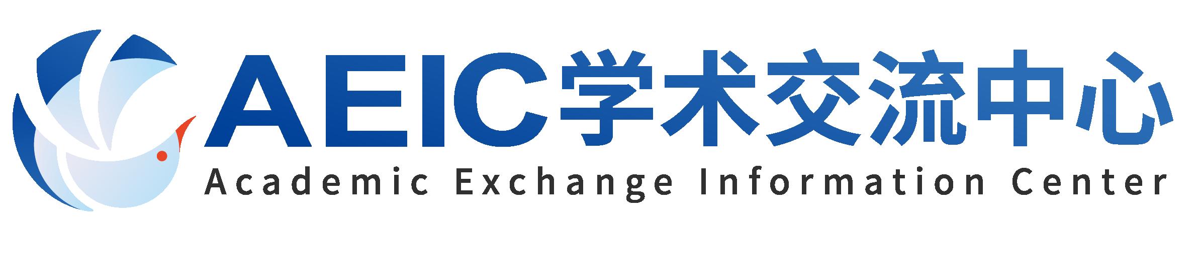 AEIC标志与中英文全称组合.png