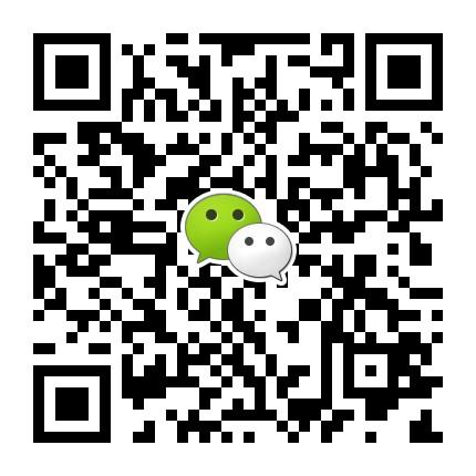 微信图片_20201126145604.jpg