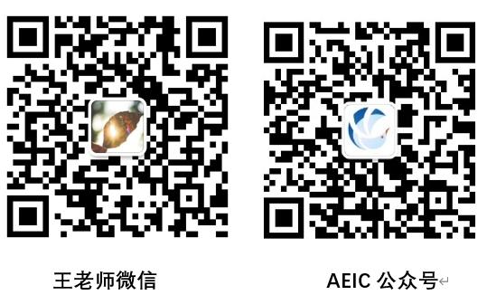 【中文】个人微信+AEIC公众号.png