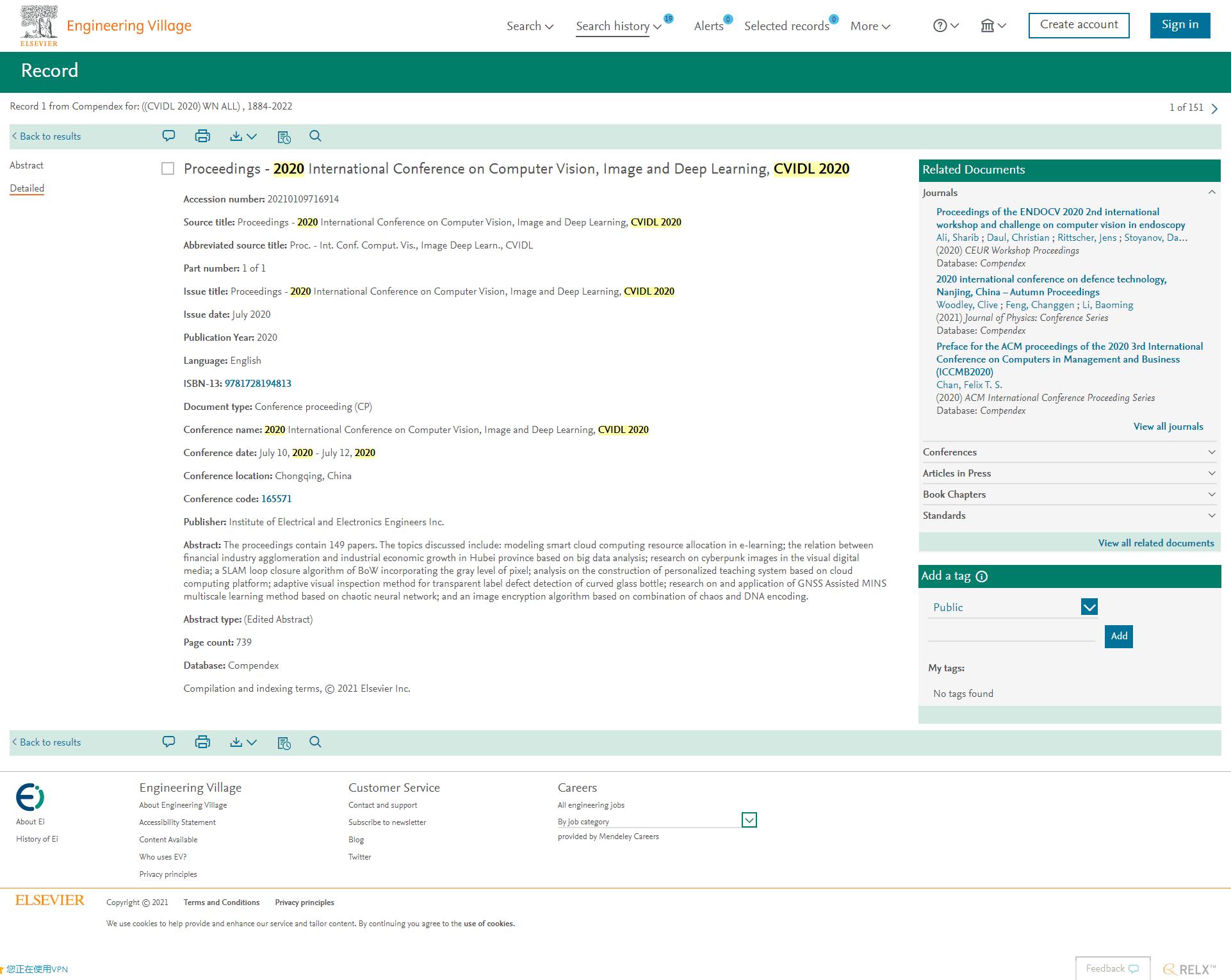 CVIDL2020检索记录.png