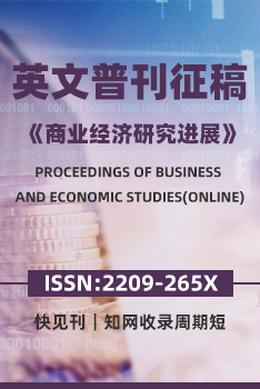 英文普刊商业经济研究进展-豆瓣-何雪仪-20210430.png