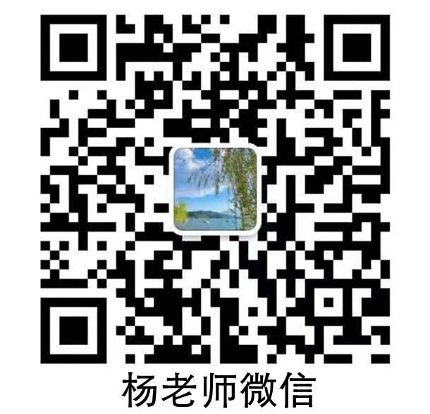 微信图片_20210513092846_副本.jpg