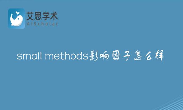 small methods