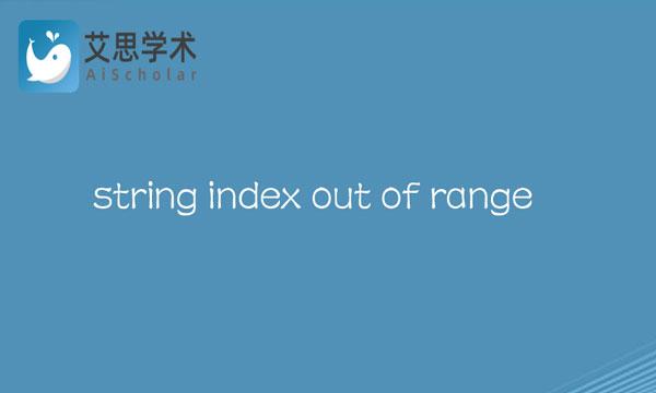 string index out of range