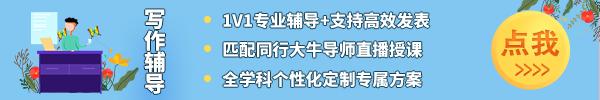 写作辅导胶囊图-张寅婕-20210727 -9.jpg