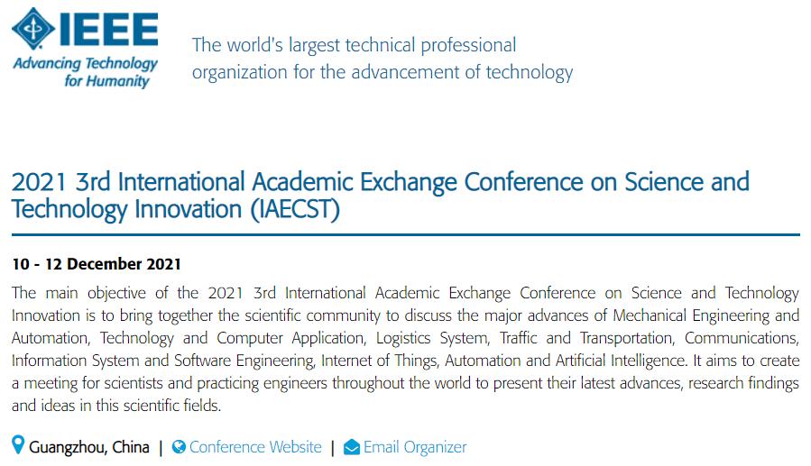 IEEE会议截图.png