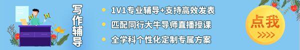QQ图片20210805112411.jpg