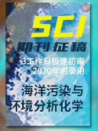 JCR-Journal of Coastal Research