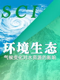 JWCC-Journal of Water and Climate Change