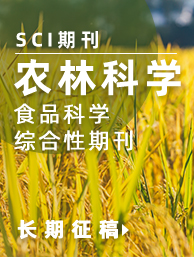 JFSC-JOURNAL OF FOOD SCIENCE AND TECHNOLOGY-MYSORE