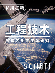 MST-Microgravity Science and Technology