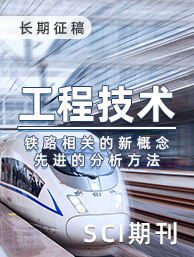 PIME-PROCEEDINGS OF THE INSTITUTION OF MECHANICAL ENGINEERS PART F-JOURNAL OF RAIL AND RAPID TRANSIT