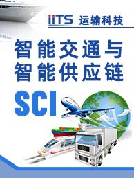 IITS- IEEE Intelligent Transportation Systems